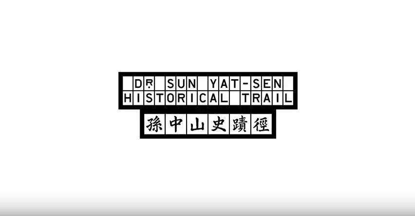 트레일러 (중국어, 영어 전용 버전)