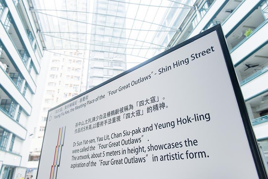 Display panels introduce artwork