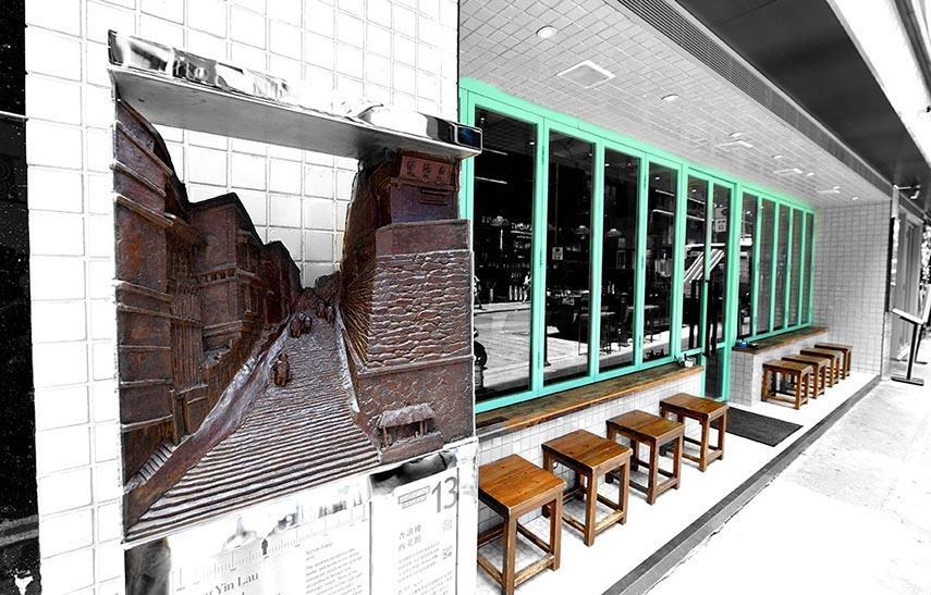 Spot 13 - Heng Yin Lau Restaurant